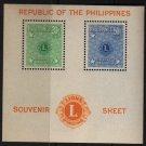 Lions Club Convention Manila 1950 souvenir sheet Philippines #C72a