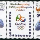 Olympics Rio 2016 medal winners pair of mnh stamps w/label 2017 Uzbekistan