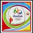 Rio Summer Olympics mnh souvenir sheet 2016 Belarus #985
