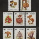 Mushrooms set of 8 mnh stamps 1979 Zaire #910-7