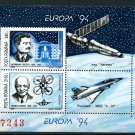 Space Exploration Discovery mnh souvenir sheet 1994 Romania #C287