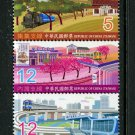 Railway Branch Lines Trains strip of 5 mnh stamps 2011 Taiwan #4016