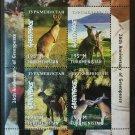 Animals Greenpeace 26th anniversary souvenir sheet 1997 Turkmenistan