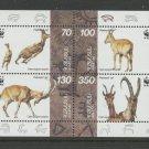 WWF Wild Goats mnh block 4 stamps 1996 Armenia #543a capra aegragus