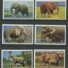 African Elephants mnh set of 6 stamps Evreiskaya Republic