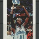 Glen Rice 1997 All Star MVP mint souvenir sheet Charlotte Hornets