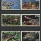 Crocodiles mnh set of 6 stamps Komi Republic