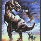 T-Rex Dinosaur Tyrannosaurus Rex mnh Souvenir Sheet Abkhazia