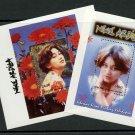 Nike Ardilla Indonesian Pop Singer 2 mnh souvenir sheets