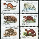 Furry Animals mnh set of 6 stamps 1997 Romania #4135-40