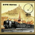 Steam Train MNH Souvenir Sheet Essen Stamp Exhibition Essen 1984 N Korea #2374