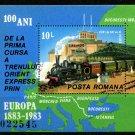 Orient Express Centenary MNH Souvenir Sheet 1983 Romania #3165
