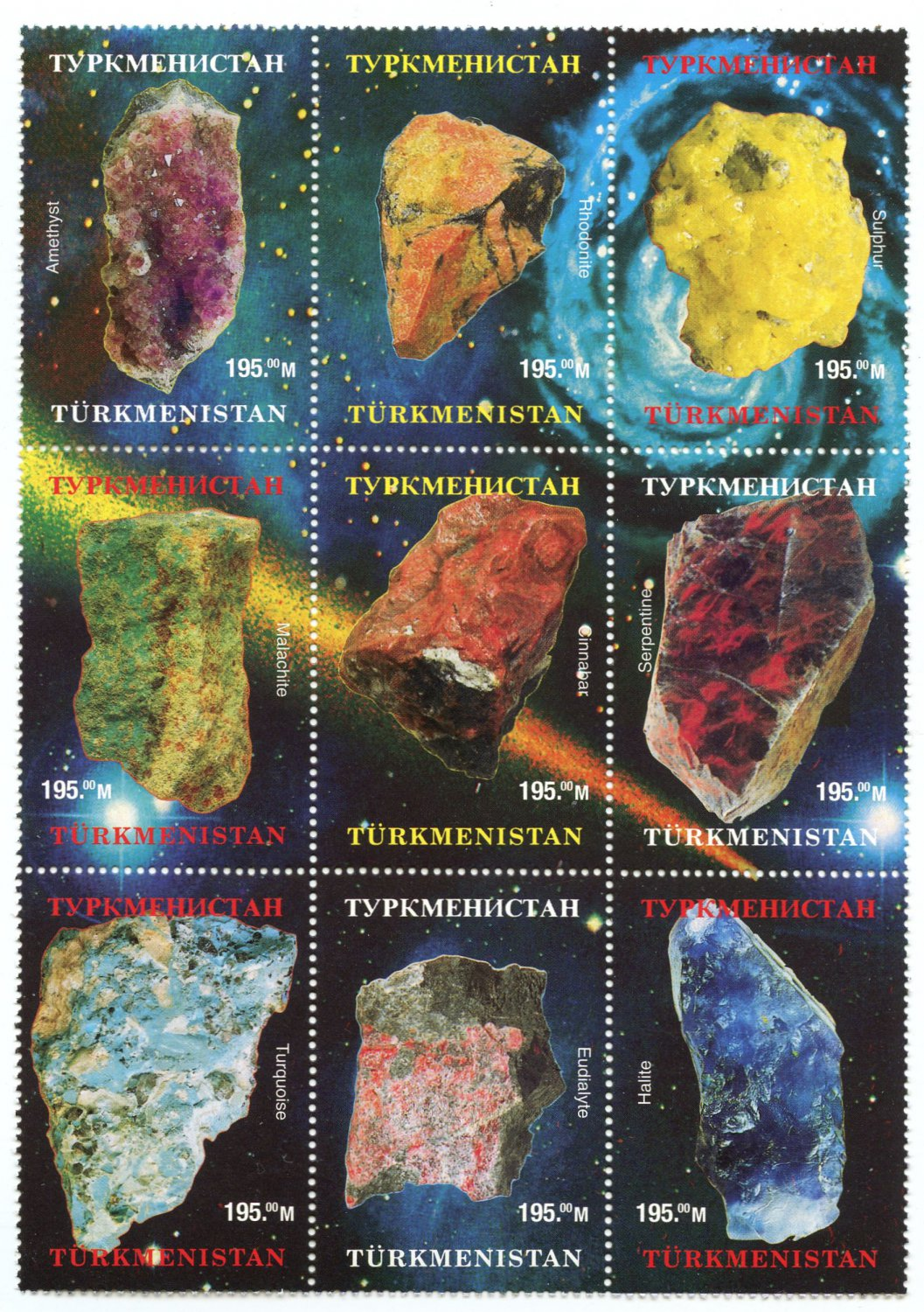 Mineral Rocks MNH Block of 9  stamps Turkmenistan Amethyst Turquoise