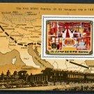 Orient Express Centenary MNH Souvenir Sheet 1984 N Korea #2401