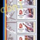 Beijing Olympics MNH Souvenir Sheet 2008 Romania #5040