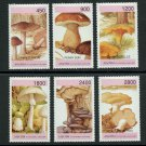 Mushrooms MNH Set of 6 stamps Abkhazia