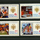 International Year of the Child mnh set of 4 stamps 1979 Romania #2834-7
