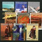 Paintings Art of Katsushika Hokusai MNH set of 9 stamps 1999 Chad JAPEX 99