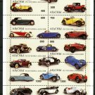 Classic Sports Cars MNH Sheet of 10 Stamps Abkhazia Republic