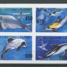 Marine Life Sea Birds MNH Imperf Block of 4 Stamps Batum