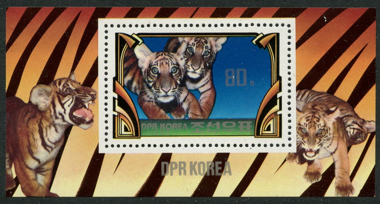 Tiger Cubs MNH Souvenir Sheet Taipei 1982 N Korea #2187