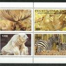 Wild Animals MNH Miniature Sheet Tuva Moose Sloth Polar Bear Zebra