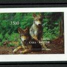 Wolf Wolves MNH small Souvenir Sheet Sakha Republic (Yakutia)