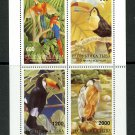 Toucans Birds MNH Miniature Sheet Tuva Republic