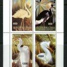 Flamingo Birds MNH Miniature Sheet Tuva Republic