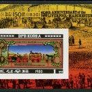 Liverpool-Manchester Railway 150 years MNH Souvenir Sheet Imperf