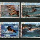 Swimming Olympics 1988 Seoul Korea Set of 4 CTO Stamps 1987 Congo