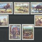 Dinosaurs mnh set of 7 stamps 1993 Abkhazia Republic