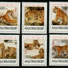 Year of the Tiger MNH Set of 6 Stamps 1993 Abkhazia