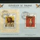 Christ Paintings Raphael Montañez cto Souvenir Sheet 1968 Panama