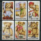 Teddy Bears mnh set of 6 stamps Batum