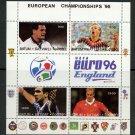 Soccer Football UEFA Euro96 MNH Minisheet Batum