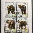 Elephants mini sheet of 4 stamps CTO 2014 Ivory Coast