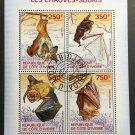 Bats Animals mini sheet of 4 stamps CTO 2014 Ivory Coast