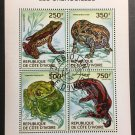 Frogs mini sheet of 4 stamps CTO 2014 Ivory Coast