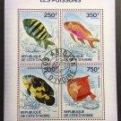 Fish mini sheet of 4 stamps CTO 2014 Ivory Coast