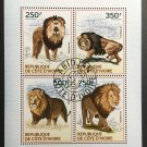 Lions mini sheet of 4 stamps CTO 2014 Ivory Coast