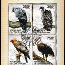 Raptors mini sheet of 4 stamps CTO 2014 Ivory Coast Hawk Eagle