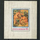 Renoir Nude Painting MNH Souvenir Sheet 1974 Romania #2274