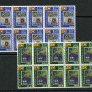 Wholesale 10 x Europa 50 years mnh set 2 stamps 2006 Sri Lanka #1539-40