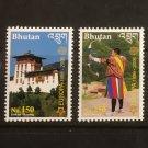 Europa 50 years MNH Set of 2 Stamps 2006 Bhutan #1421-2