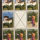Europa 50 years MNH Center Block of 8 Stamps 2006 Bhutan #1421-2
