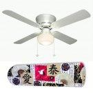 Elegant Asian Art Ceiling Fan w/light or blades only or ceiling lamp