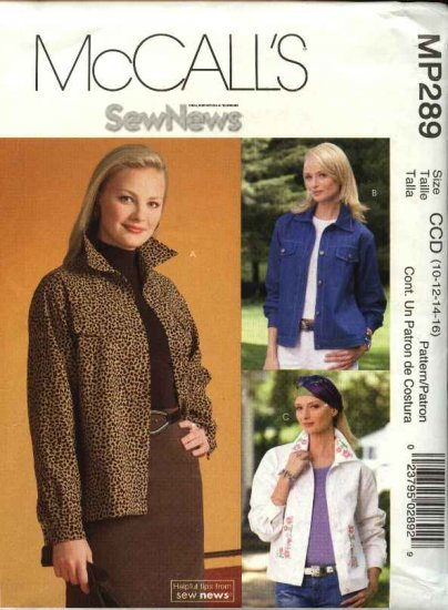 McCall's Sewing Pattern P289 MP289 Misses Size 10-16 Machine Embroidered Blue Jean Jacket