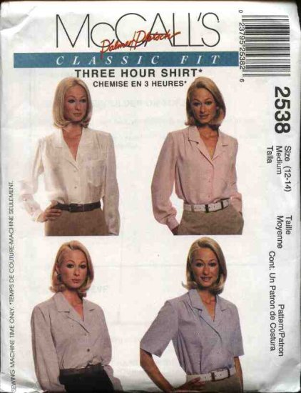 McCall's Sewing Pattern 2538 Misses Size 8-10 Classic Button Front Short Long Sleeve Blouse Shirt