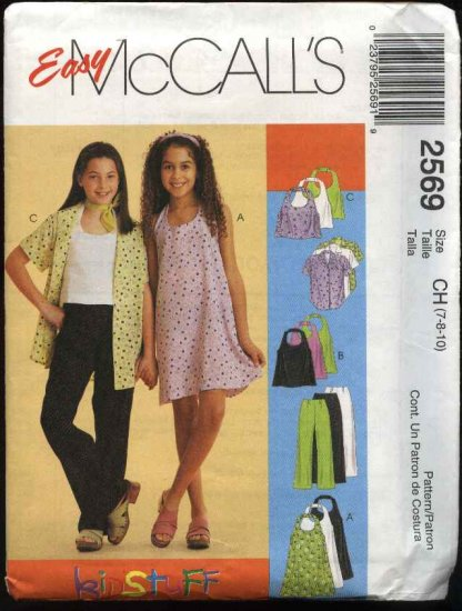 McCall's Sewing Pattern 2569 Girls Size 10-12-14 Easy Wardrobe Halter Dress Top Shirt Pants